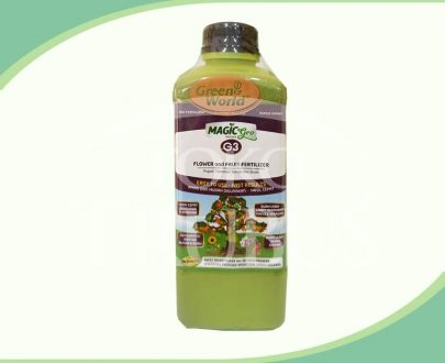 Green World Magic Gro G3 998 ml
