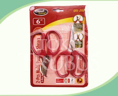 GREEN LAND Gunting Dahan GL-05212